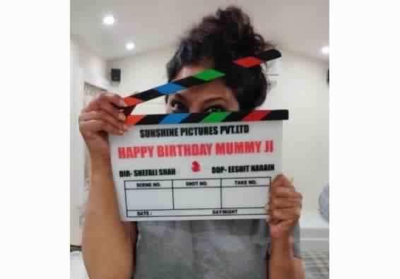 फिल्म 'Happy Birthday Mummy Ji' की शूटिंग शुरू